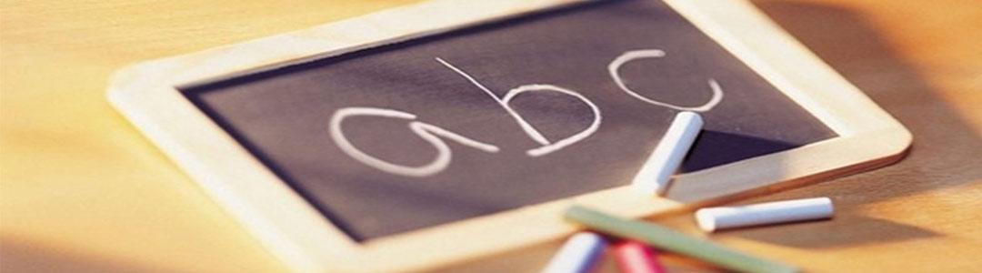 ardoise école primaire indépendante chambéry